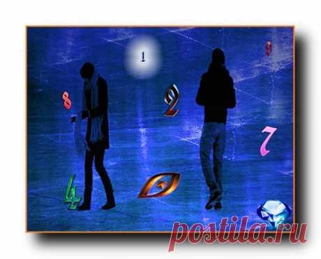 Волшебные числа - Путь наверх | Путь наверх