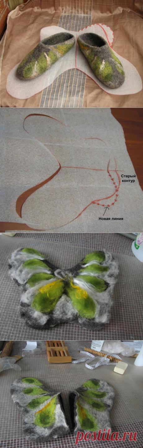 Управление шаблоном-бабочкой. Мой опыт валяния – Ярмарка Мастеров