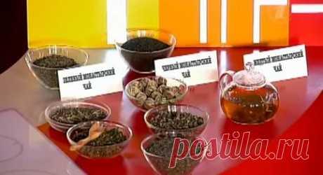 Купить Монастырский чай недорого. Цены, отзывы. Закажите Монастырский чай сейчас!