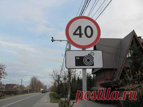 Ограничение 40. «Под камерой» проехал 55, а пришел штраф, где скорость 62 км/ч: почему так?