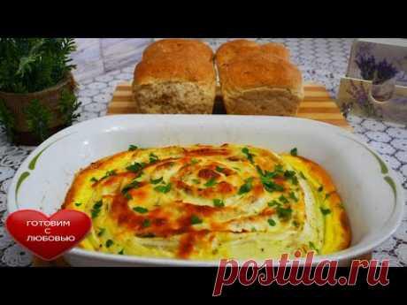 Овощная запеканка с сыромОвсяный хлеб на смальцеВыпечка и кулинария - YouTube