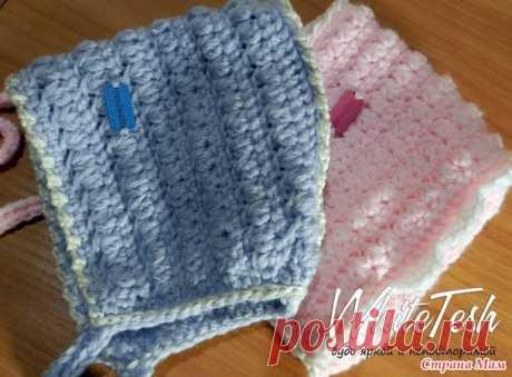 Чепчики для новорожденного крючком - Вязание для детей - Страна Мам