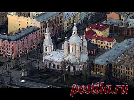 Полет над Петербургом. Город над Невой. - YouTube