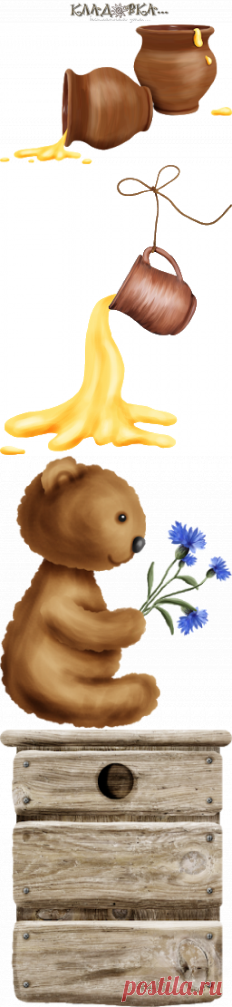 Кладовка...: Honey Day- День меда - распакованный скрап набор для фотошопа png