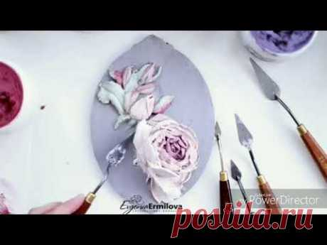 Скульптурная живопись. Sculpture painting. Ermilova. Ермилова