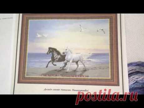"""Купила у Наташи """"коней""""."""