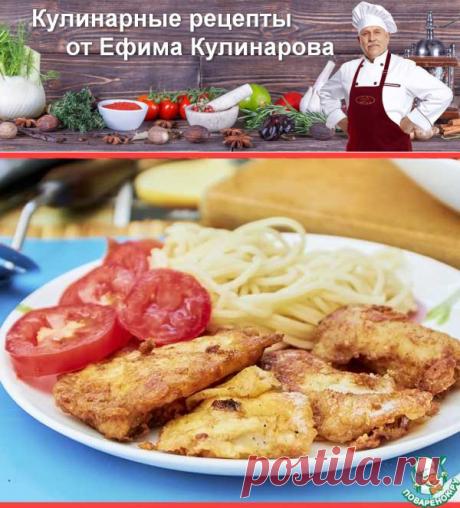 Пангасиус в сырном кляре | Вкусные кулинарные рецепты с фото и видео