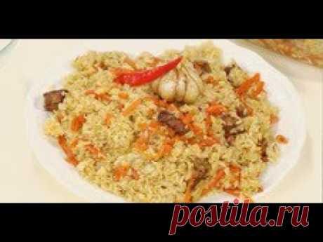 Узбекский плов / рецепт от шеф-повара / Илья Лазерсон / узбекская кухня