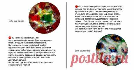 (37) Mis Mir@Mail. Ru