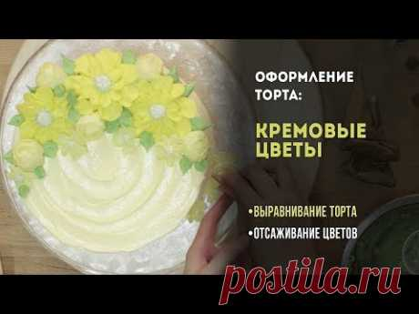 Торт в лимонном стиле. Простое оформление торта в лимонном стиле.
