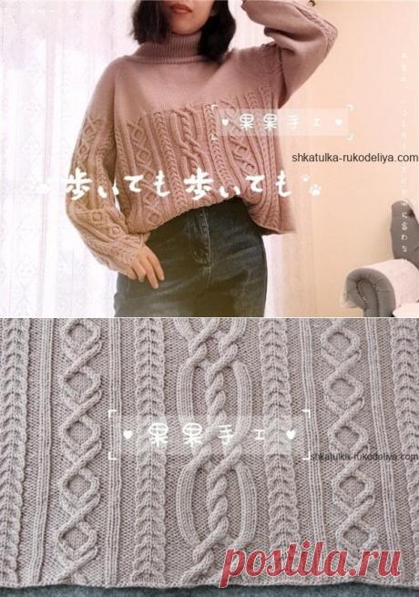Свободный пуловер-оверсайз спицами. Азиатская модель пуловера для женщин спицами | Шкатулка рукоделия. Сайт для рукодельниц.