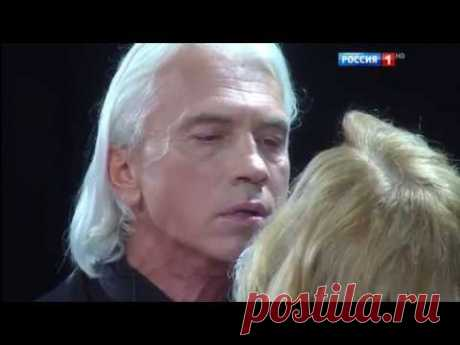 Lara Fabian & Dmitri Hvorostovsky - Toi et Moi New Wave 2016 (Sub.Spanish)
