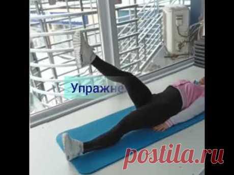 5 простых упражнений для тазобедренного сустава для тех, кому за 50