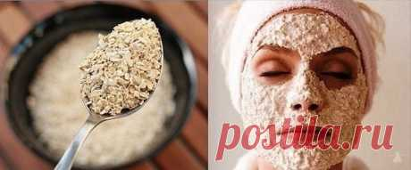 Умываемся овсянкой - и тональный крем не нужен