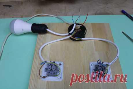 Простая и необычная схема подключения проходного выключателя | Генератор Идей | Пульс Mail.ru Интересная и простая схема.