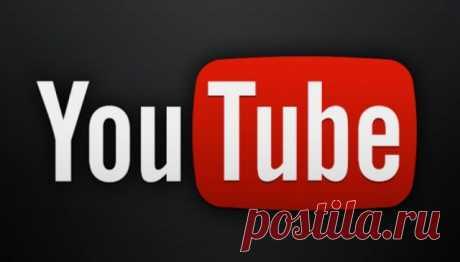 Как скачать песню с YouTube? — Полезные советы