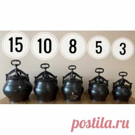 Казан алюминиевый афганский на 10 литров купить цена в Минске