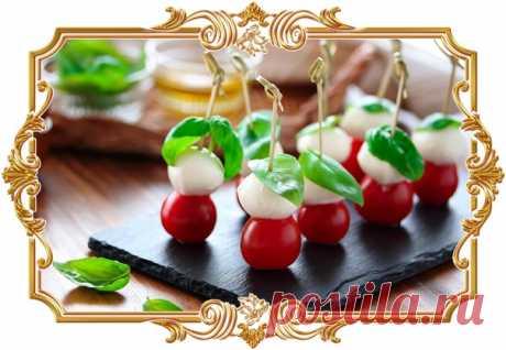 #Канапе «#Капрезе» (#рецепт #на #скорую #руку)  Эта #простая и #полезная #закуска отлично подойдёт для вечеринки на свежем воздухе или большого праздничного застолья.  Время приготовления: Показать полностью...