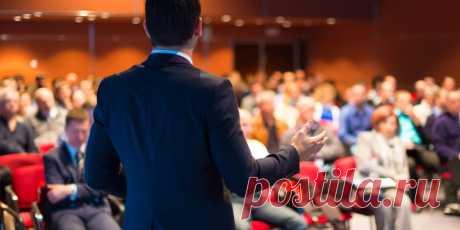 Как спланировать публичное выступление?