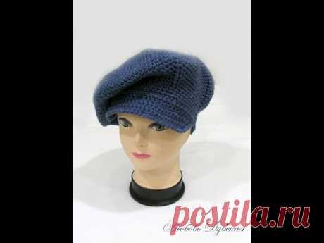 Берет с козырьком. Любой размер. Crochet hat for any size.