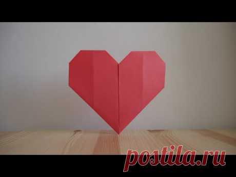 Оригами. Как сделать сердце из бумаги (видео урок) - YouTube