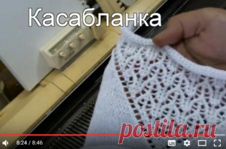 The openwork cape-knitting machine - YouTube