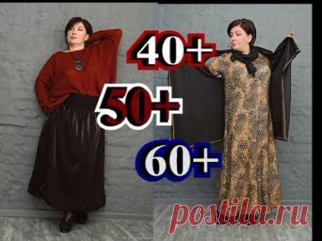 ШИКАРНЫЙ БОХО🎈ЛАГЕНЛУК🎈ПОЛНЕНЬКИМ  50+🎈BOHO🎈LAGENLOOK🎈ПРОДОЛЖЕНИЕ🎈TEFI ГЕРМАНИЯ