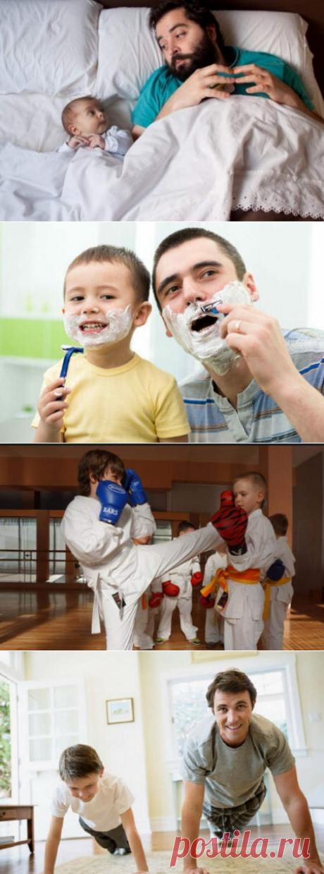 Какое должно быть  воспитание сына отцом. Как мужчина влияет на формирование мировоззрения мальчика.