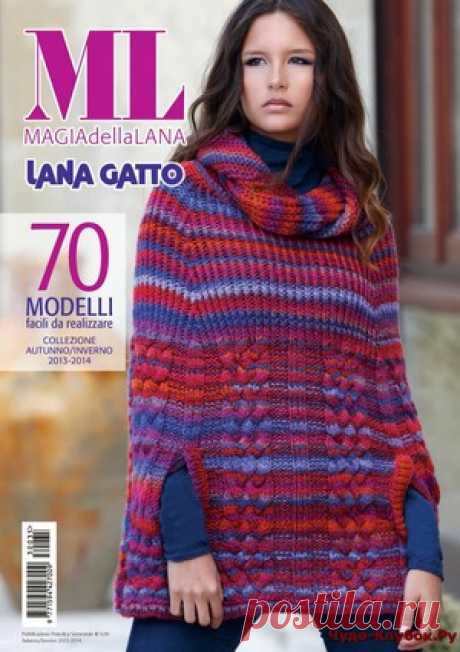 ML - Magia della Lana 35 2013-2014 Autunno Inverno | ✺❁журналы на чудо-КЛУБОК ❣ ❂ ►►➤Более ♛ 8 000❣♛ журналов по вязанию Онлайн✔✔❣❣❣ 70 000 узоров►►Заходите❣❣ %