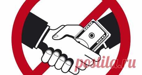 Предлагается дать законодательное определение понятию коррупционное правонарушение Оно может появиться в законе о противодействии коррупции.
