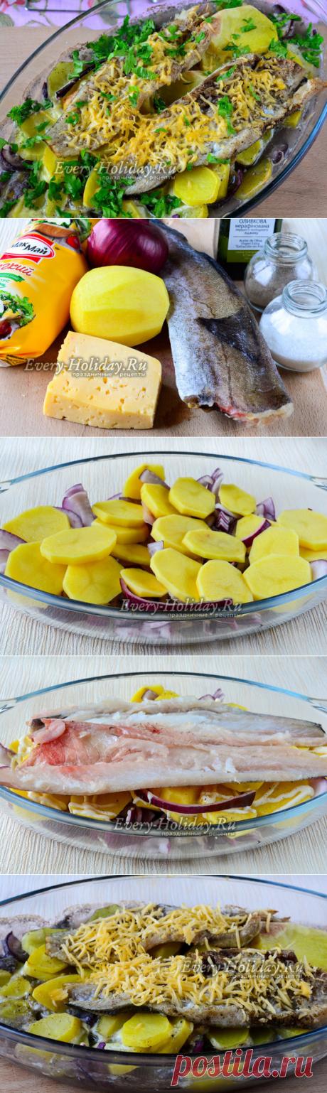 Филе минтая с картошкой в духовке, рецепт с фото