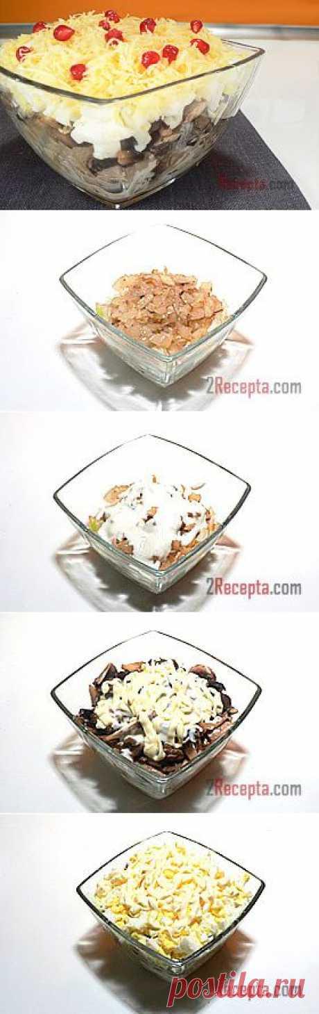 Рецепт: Салат с шампиньонами - пошаговый фото рецепт приготовления