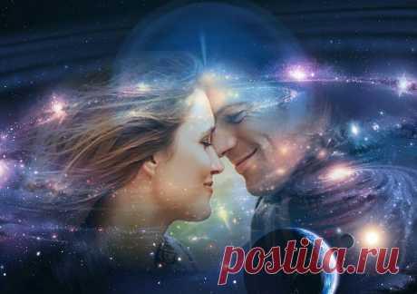 Найти любовь всей своей жизни еще никогда не было так просто | Единый Мир | Яндекс Дзен