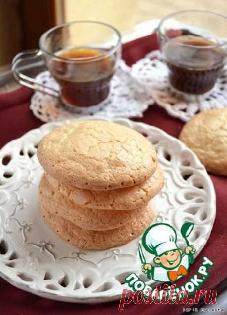 Миндальное печенье по ГОСТу - кулинарный рецепт