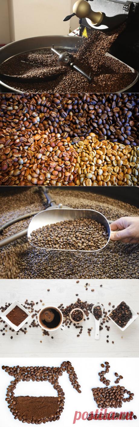 Как производят кофе. История кофе