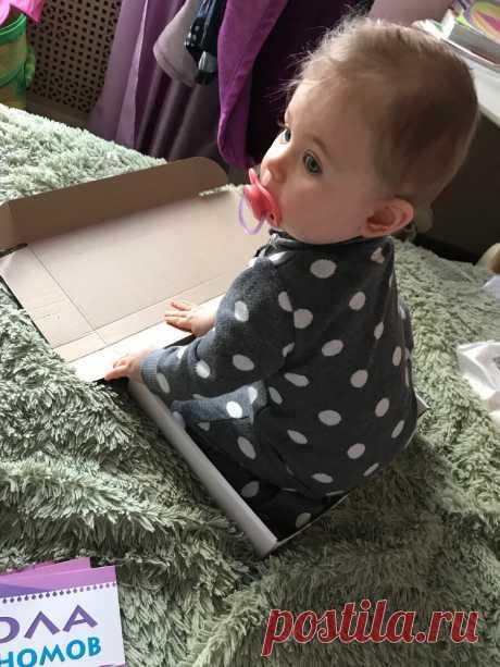 Обычные предметы, которые приводят в восторг детей😺 | 🦄 Baby insight 🦄 | Яндекс Дзен