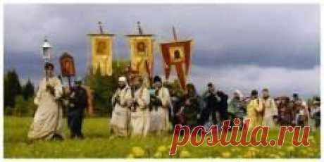 Сегодня 03 июня памятная дата Великорецкий крестный ход