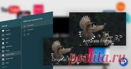 Эта хитрая функция улучшит качество изображения на ваших умных ТВ и приставках. Включаем AFR Что такое Auto Frame Rate, как его увидеть и зачем он нужен.