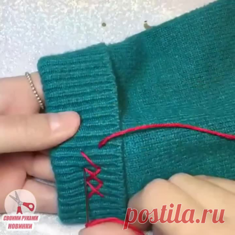 Как ушить вязаное изделие
