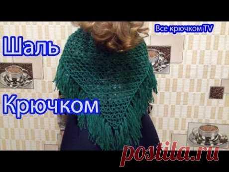 Шаль крючком Вязание для начинающих простая и красивая шаль Все крючком TV - YouTube