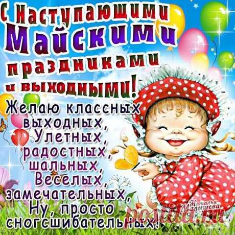 Виктория Луценко