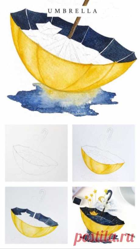 Рисуем поэтапно зонт