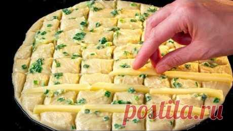 Больше не покупаю хлеб, пеку его сама, исключительно по этому рецепту! | Appetitno.TV