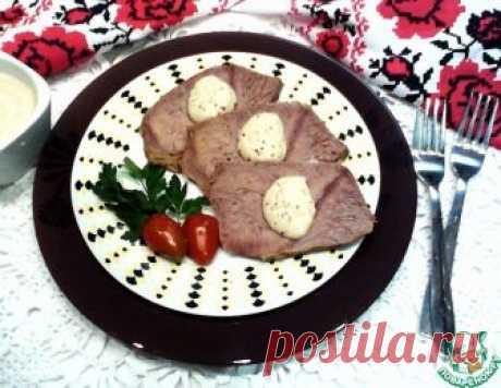 Говядина с пикантным соусом – кулинарный рецепт