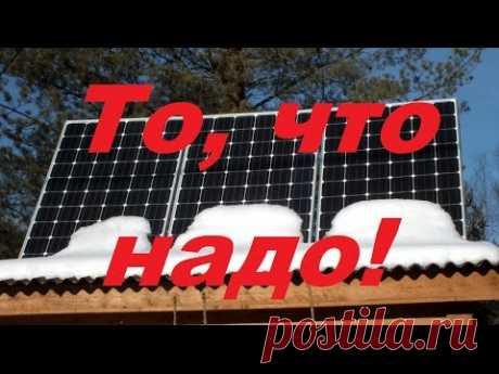 Как выбрать солнечные батареи. Как сделать солнечную электростанцию своими руками - YouTube