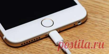Как зарядить телефон так, чтобы он не разряжался в 3 раза дольше: 5 секретов Поверьте, если вы будете использовать их постоянно, то ваша батарея будет работать в три раза дольше, чем это было раньше.