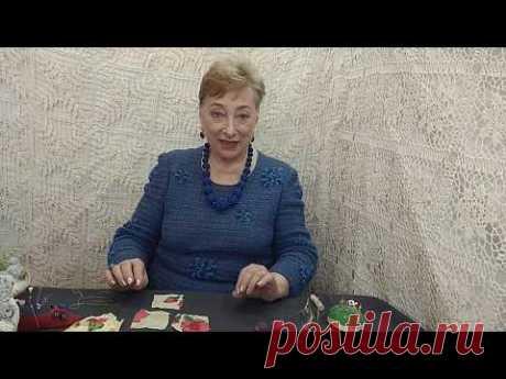 Бусы из ткани. Мастер-класс по вязанию крючком от О. С. Литвиной.