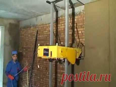 Машина для нанесения штукатурки на стены - YouTube