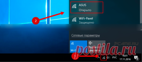 How to come into settings of a router Asus (an entrance to an adminka)