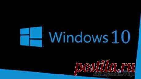 Настройки Windows 10, которые облегчат вашу жизнь Windows 10 умеет много полезного, особенно после обновления Creators Update. И это руководство поможет вам использовать потенциал операционной системы.1. Тёмная тема интерфейса Возможность переключать...